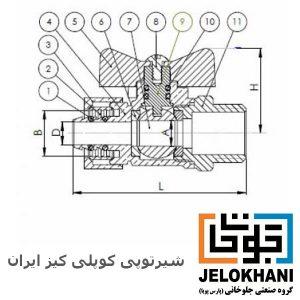 شیر توپی کوپلی برنجی کیز ایران سایز 16*1/2