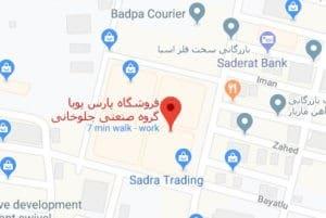 نقشه دفتر گروه صنعتی جلوخانی مخصوص گوگل مپ