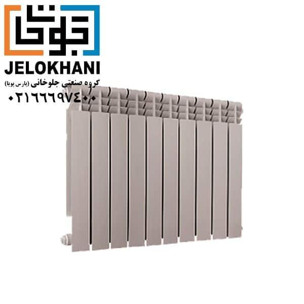 رادیاتور های مقاوم در برابر خوردگی با پوشش نانو