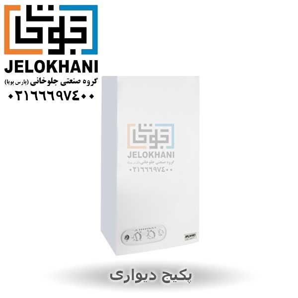 پکیج دیواری گازی ایران رادیاتور مدل M24FF M28FF